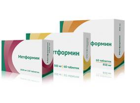 Метформин таб. 1000мг n60