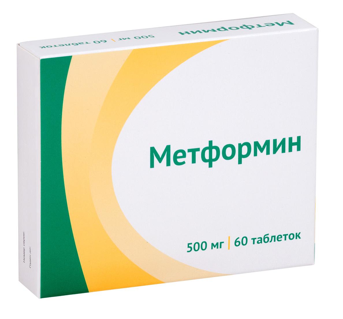 Метформин таб. 500мг n60