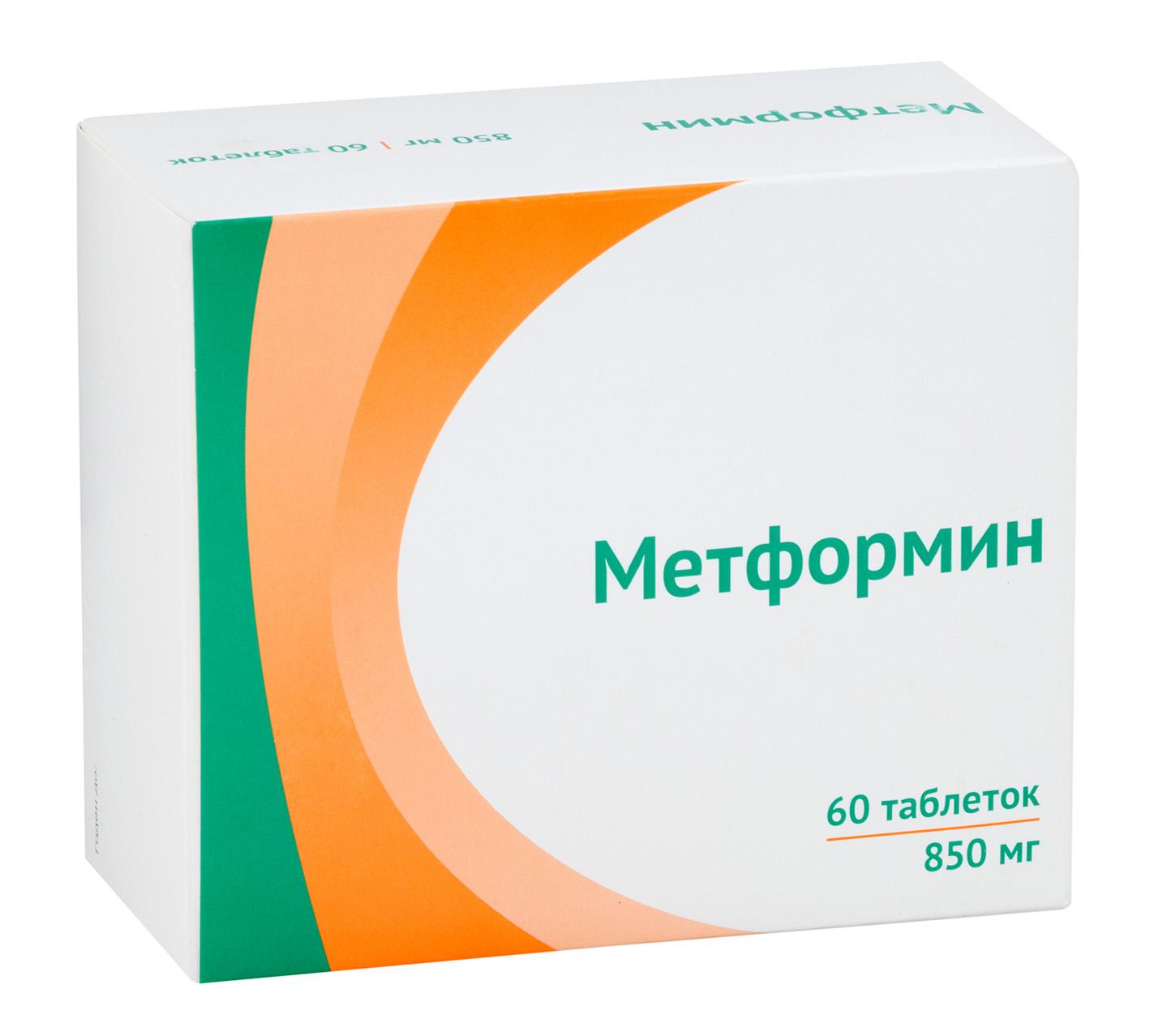 Метформин таб. 850 мг № 60 (банка)
