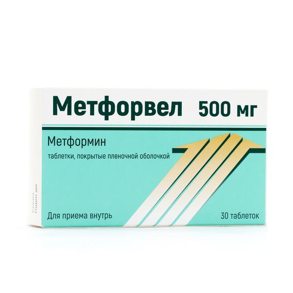 Метфорвел таб. п/о плен. 500мг №30