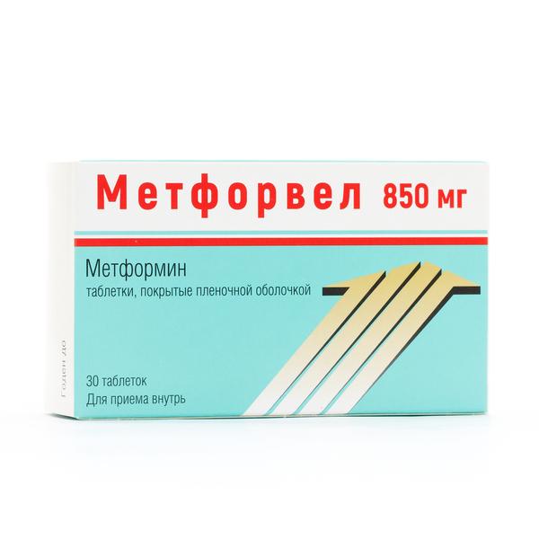 Метфорвел таблетки п.п.о. 850 мг 30 шт.