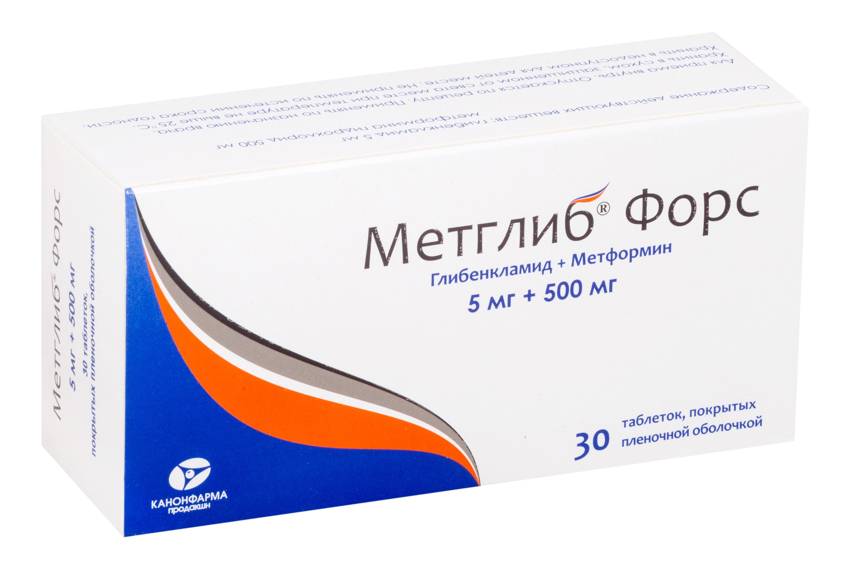 Метглиб форс таб. п/о плен. 5мг+500мг №30