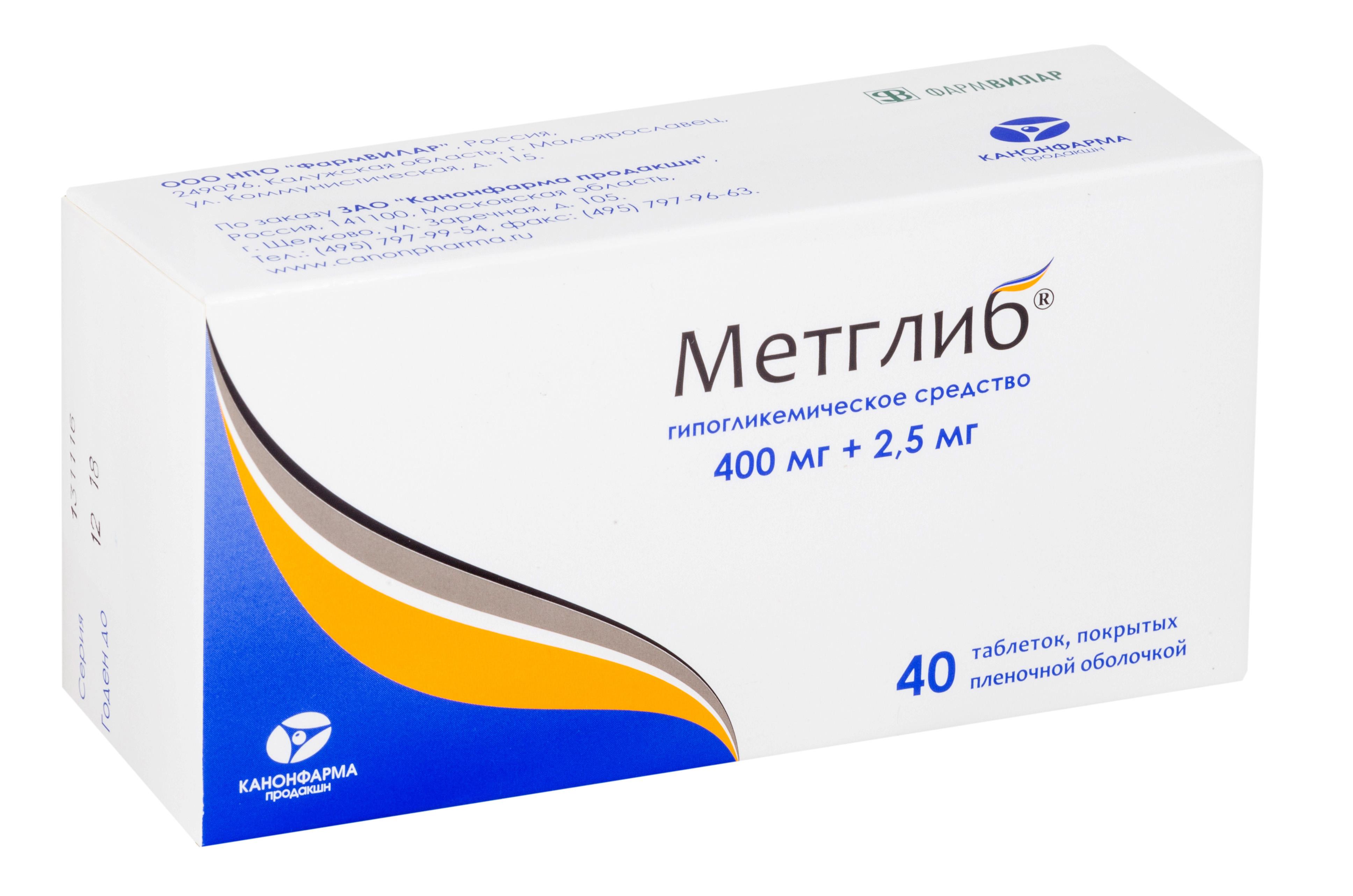 Метглиб таб. п/о плён. 400мг+2,5мг №40