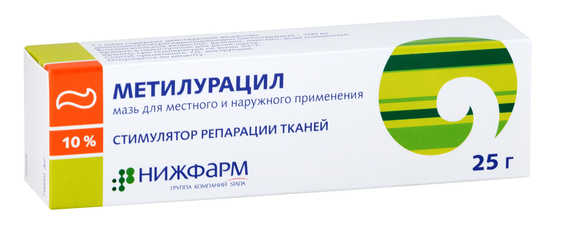Метилурацил мазь 10% 25г №1 Нижфарм
