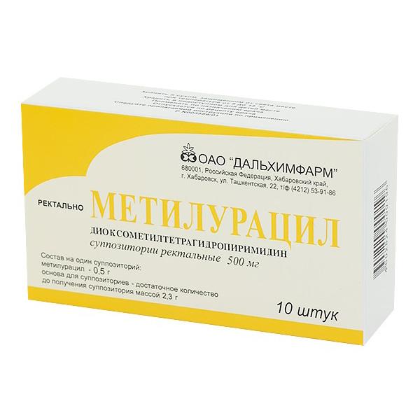 Метилурацил суппозитории рект. 500мг №10 Дальхимфарм