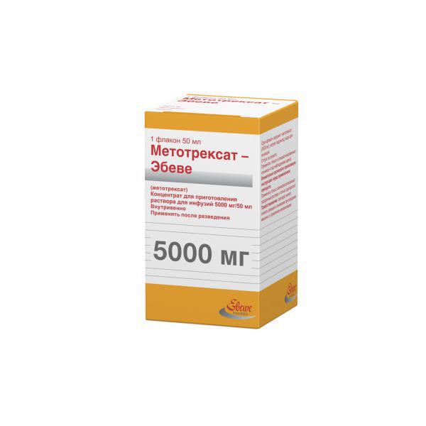 Метотрексат-эбеве конц.д/инф. 5000мг/50мл 50мл n1