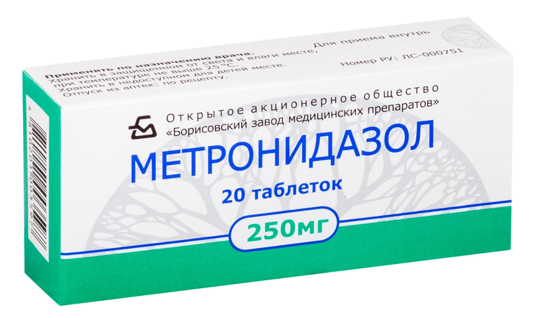 Метронидазол таб. 0,25 г №20