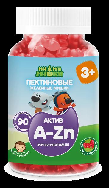 Ми-ми-мишки актив мультивитамин жев. пастилки пектиновые 2 г №90 (бад)