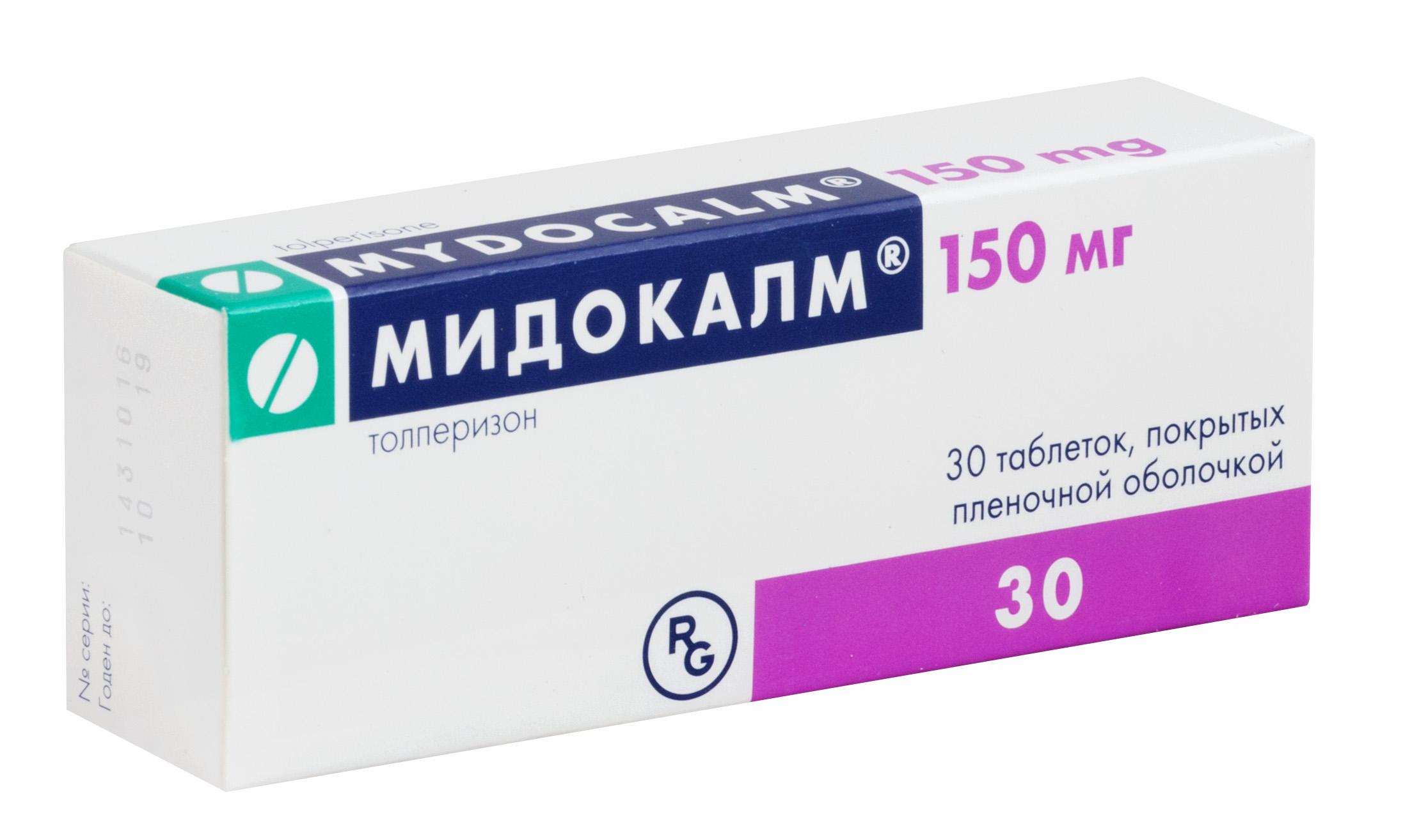 Мидокалм таб. п.п.о. 150мг n30