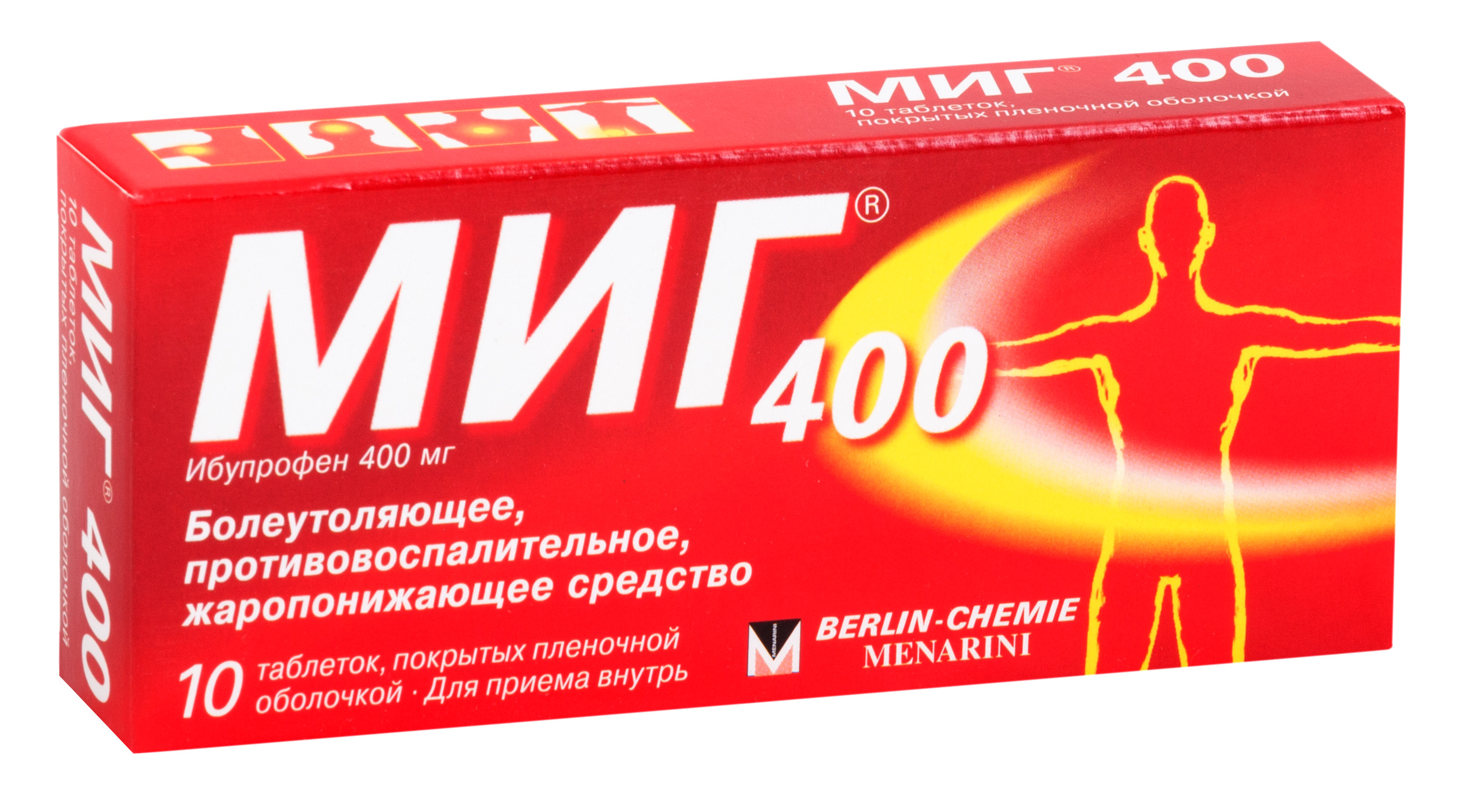Миг таб. п.п.о. 400мг n10