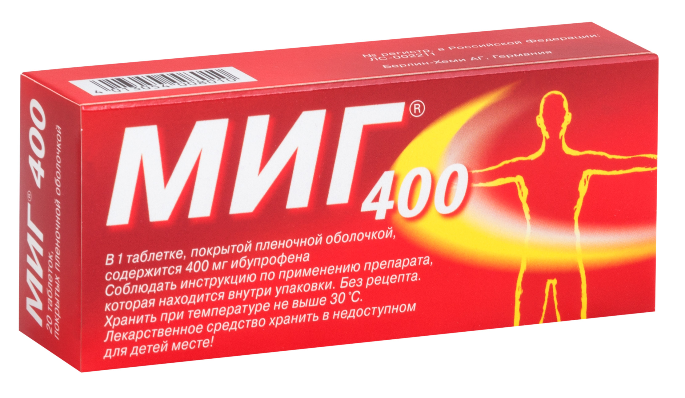 Миг таб. п.п.о. 400мг n20