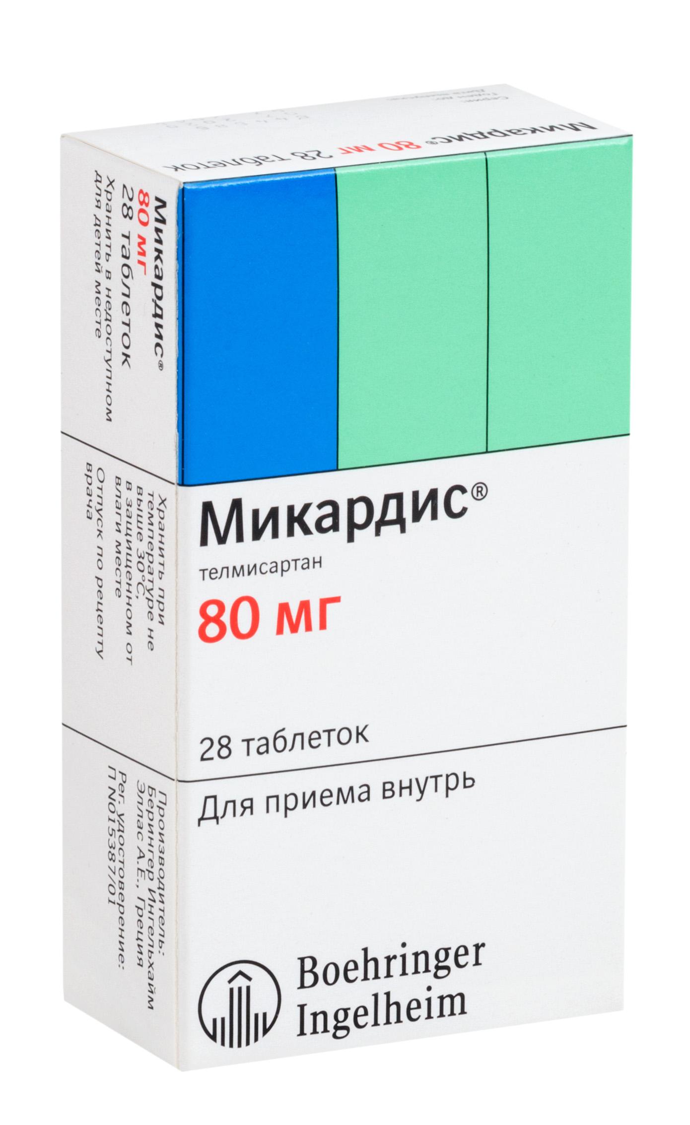 Микардис таб. 80мг n28
