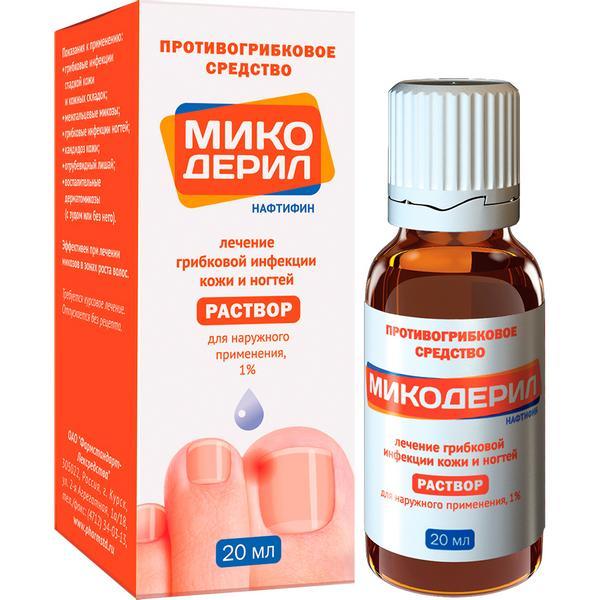Микодерил р-р д/наружн. прим. 1% 20 мл