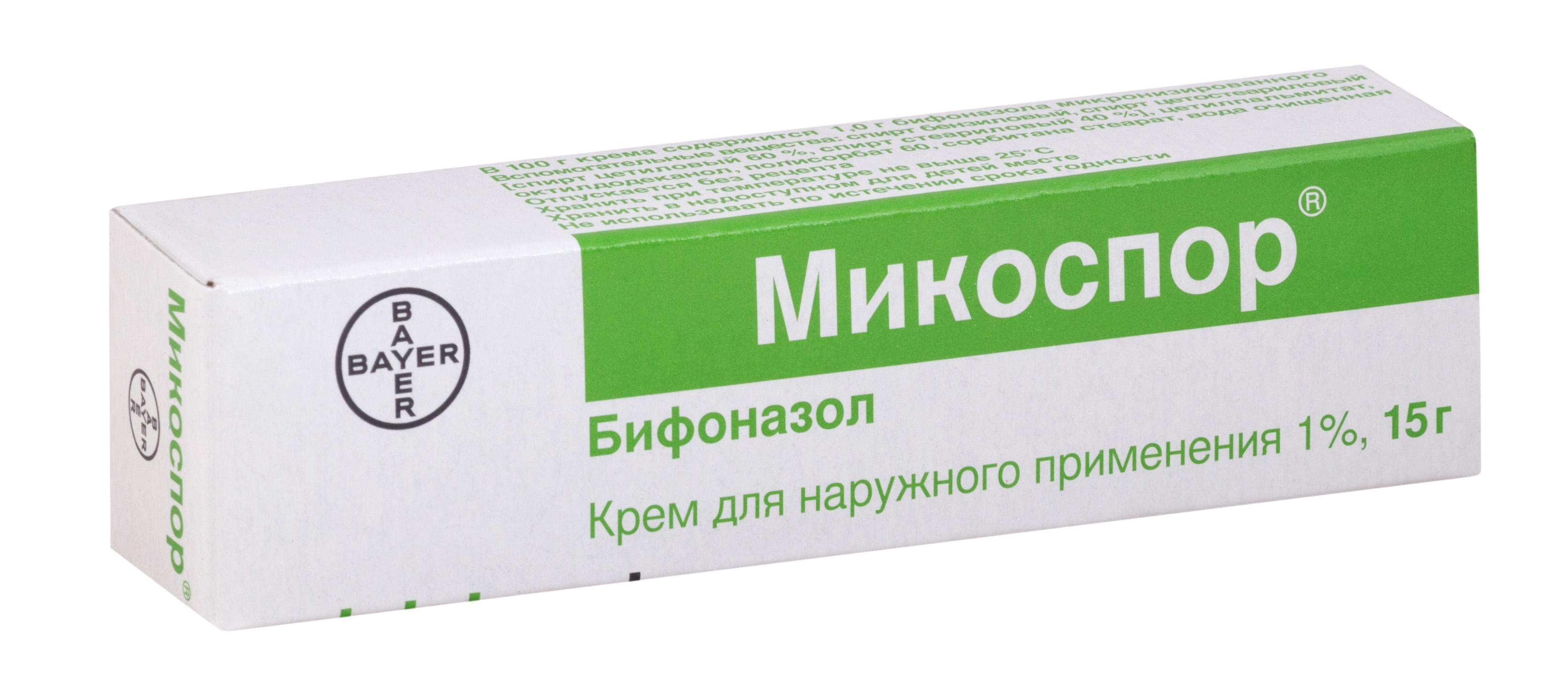 Микоспор крем 1% 15г