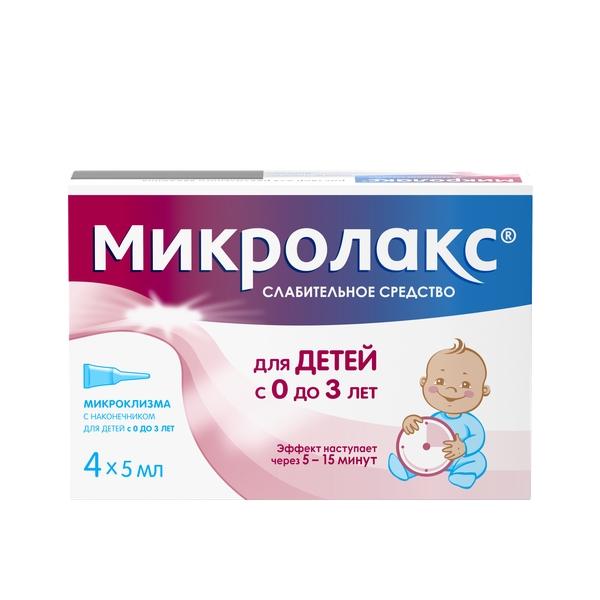 Микролакс микроклизма 5мл №4 (для детей от 0 до 3 лет)