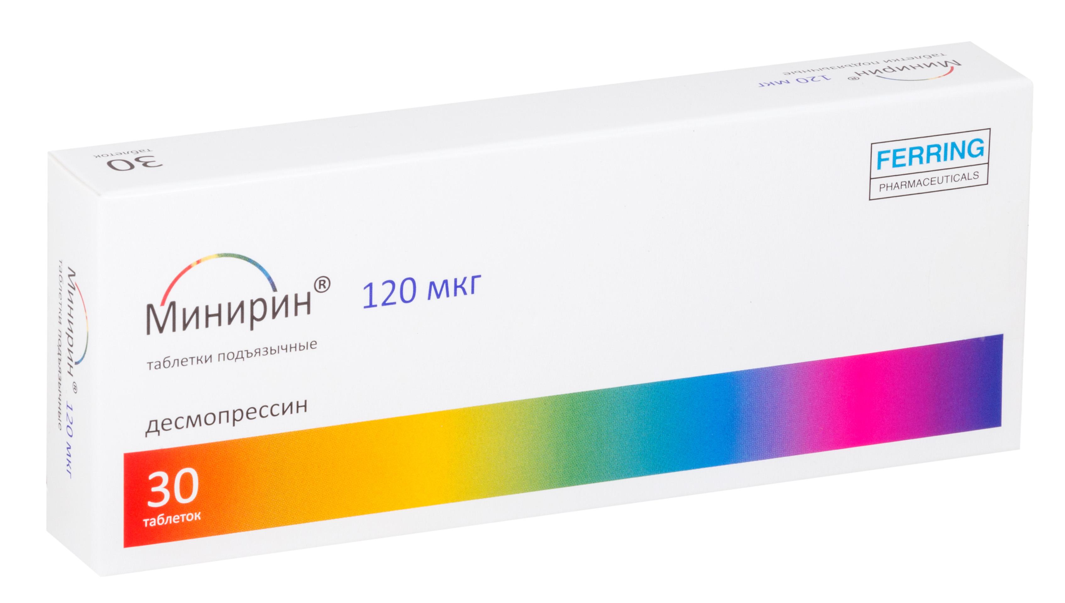 Минирин Мелт таблетки-лиоф. 120мкг 30 шт.
