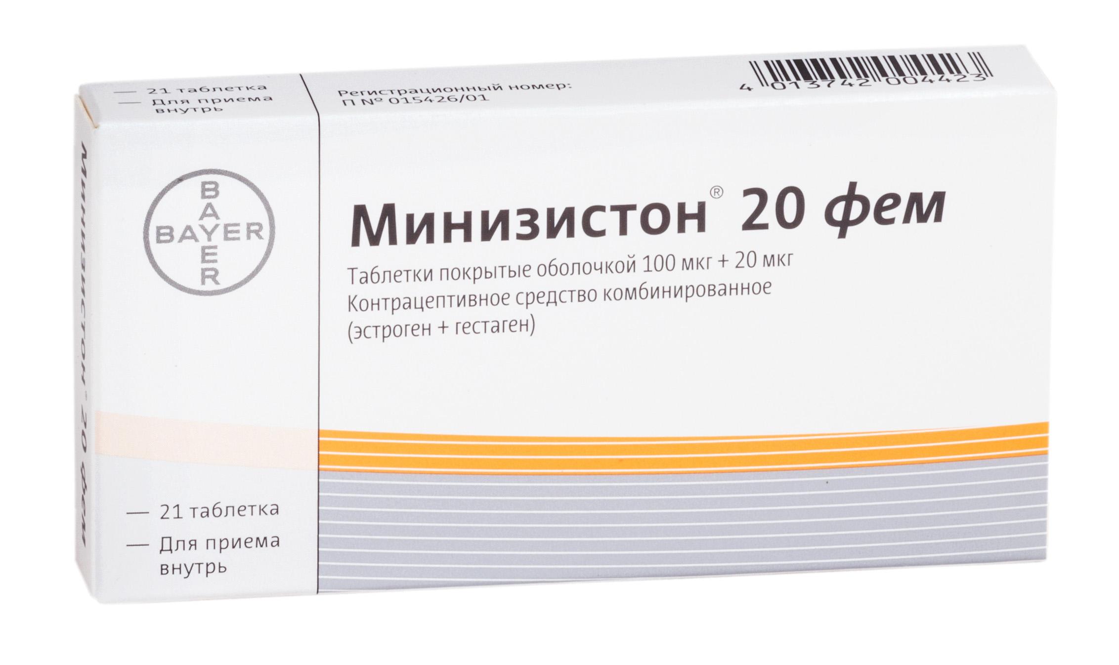 Минизистон 20 фем таб. п/о №21