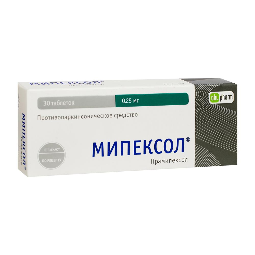 Мипексол таб. 0,25мг №30