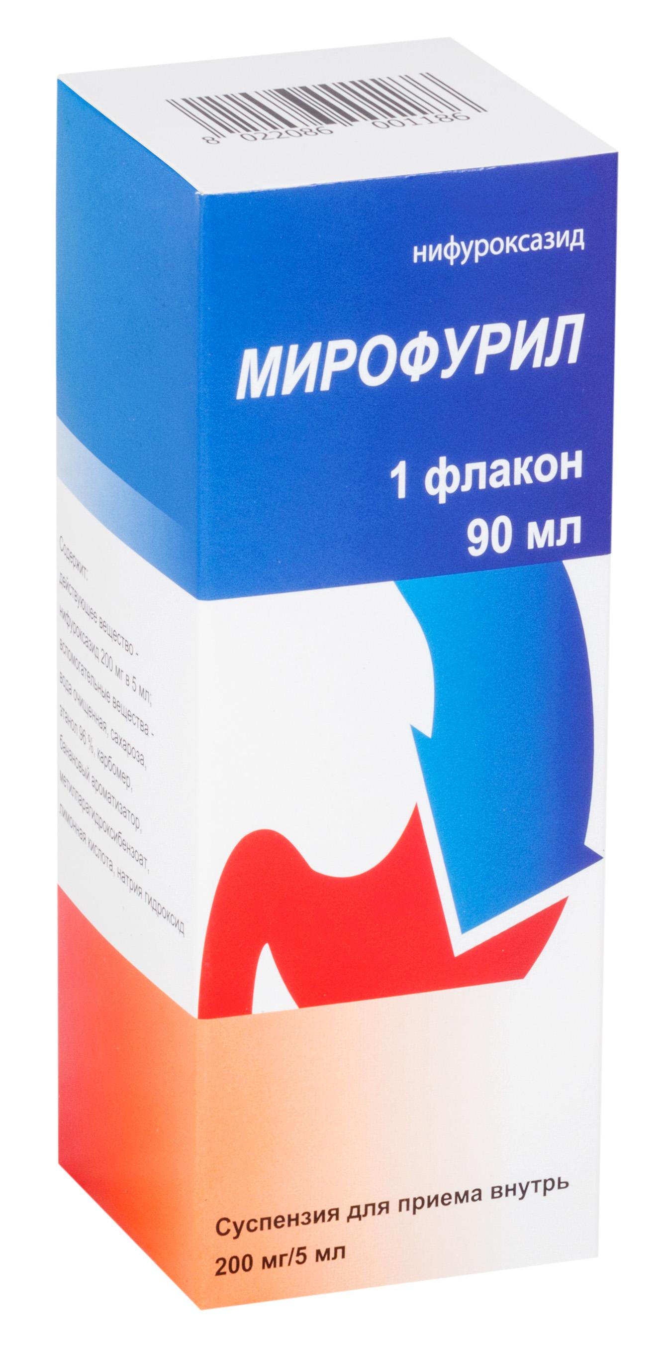 Мирофурил сусп. д/приема внутрь 200мг/5мл фл. 90мл(в компл. с мерным колпачком) №1(банан)
