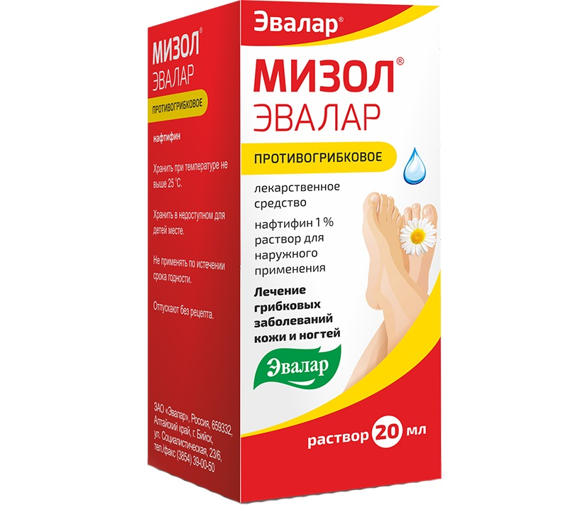 Мизол Эвалар раствор для наружного применения 1% флакон-капельница 20мл