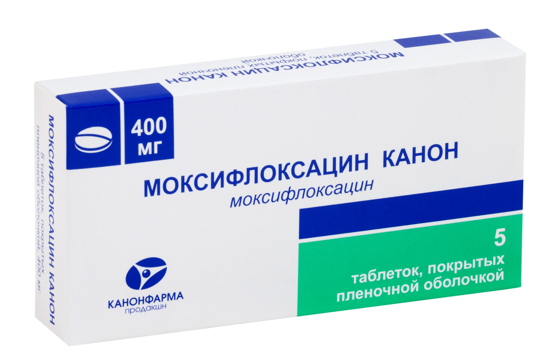 Моксифлоксацин канон таб. п.п.о. 400мг n5
