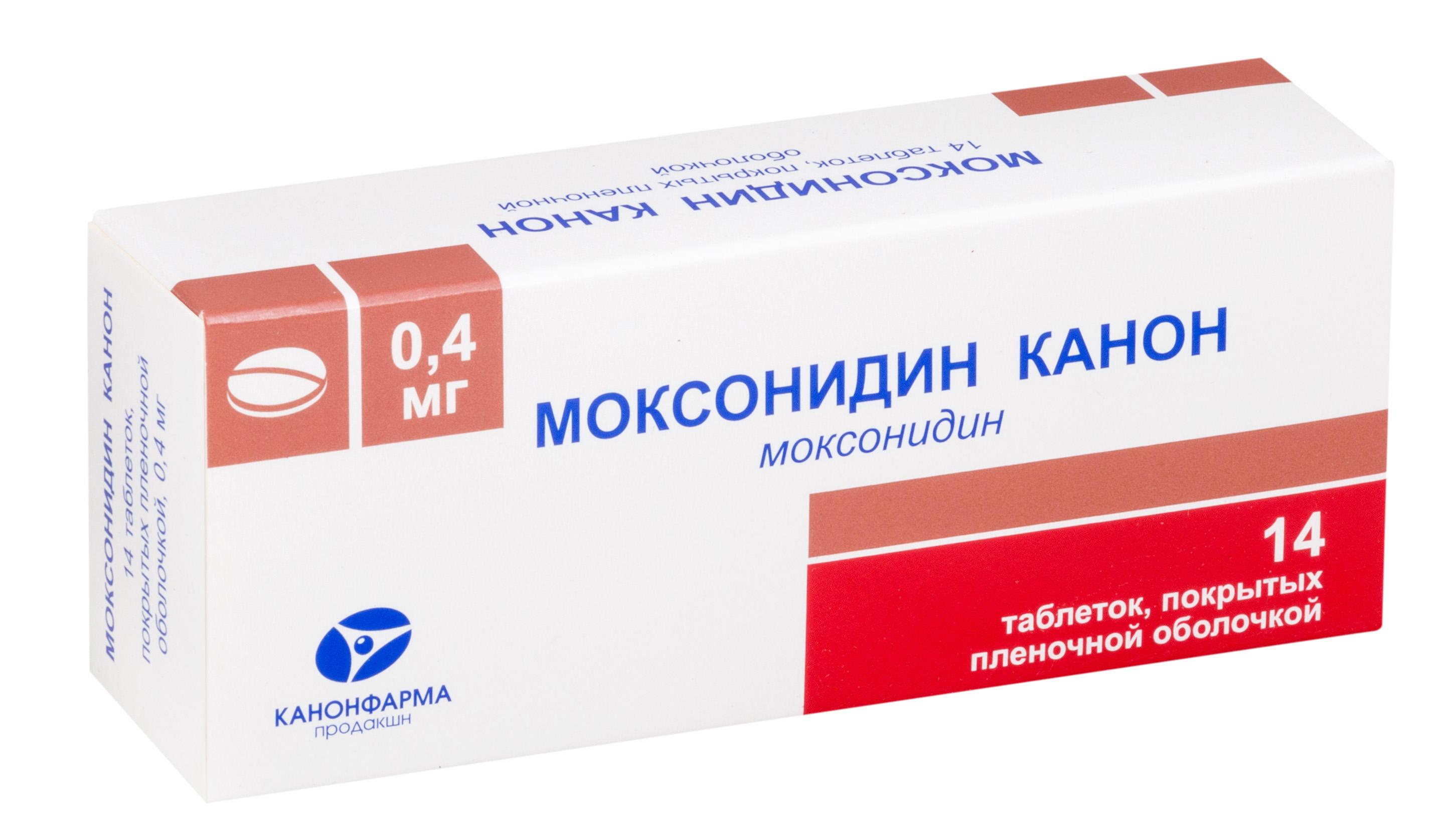 Моксонидин Канон табл. п.п.о. 0,4 мг №14