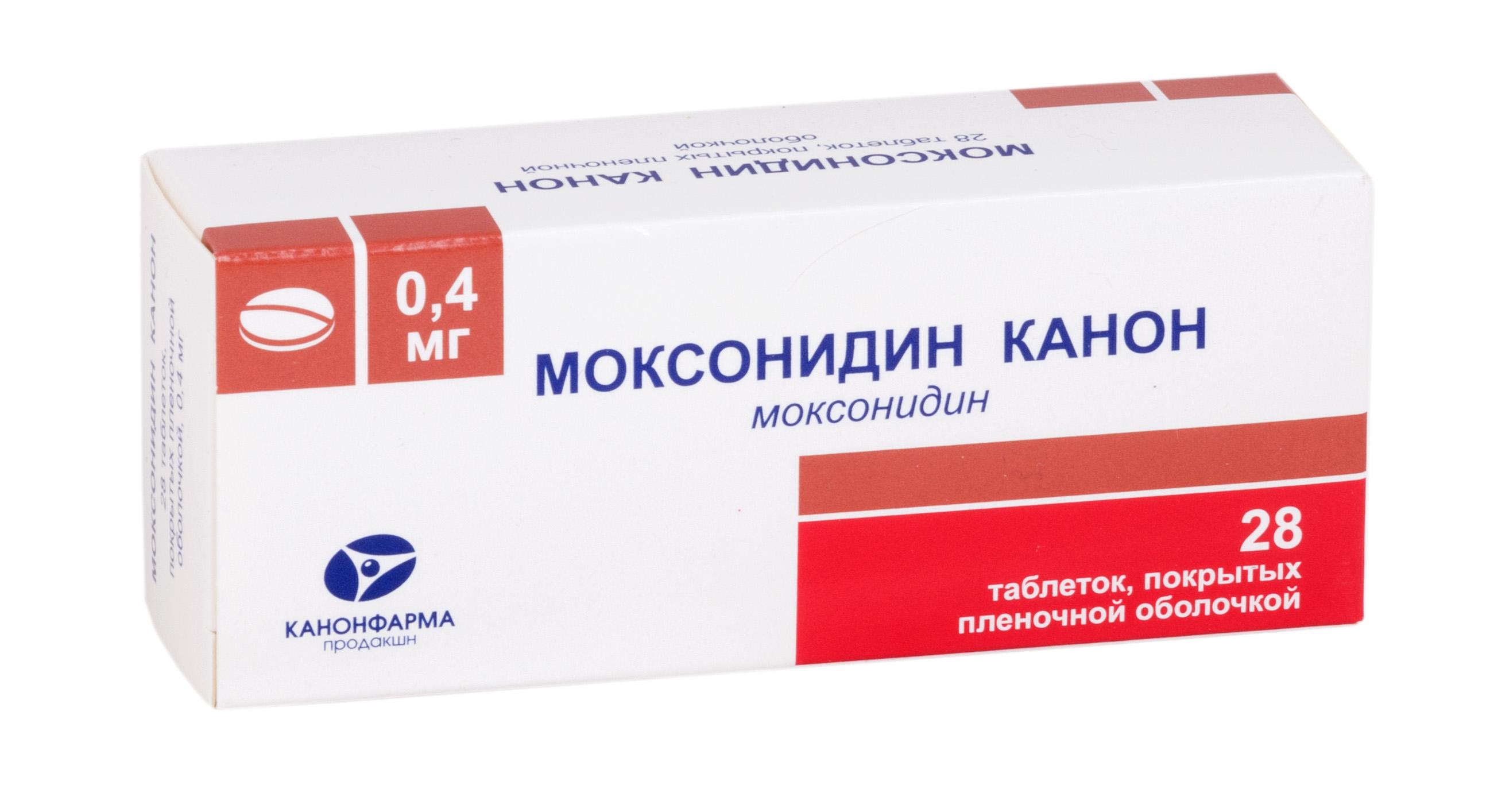 Моксонидин Канон табл. п.п.о. 0,4 мг №28