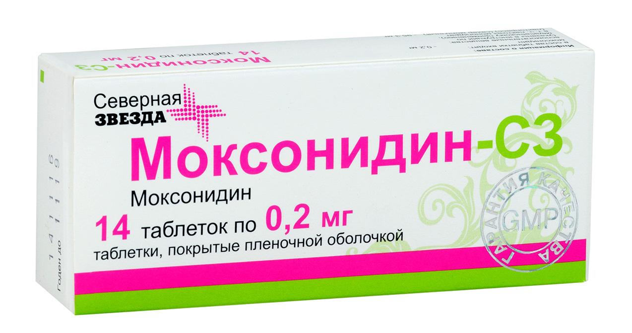 Моксонидин-СЗ табл. п.п.о. 0,2 мг №14