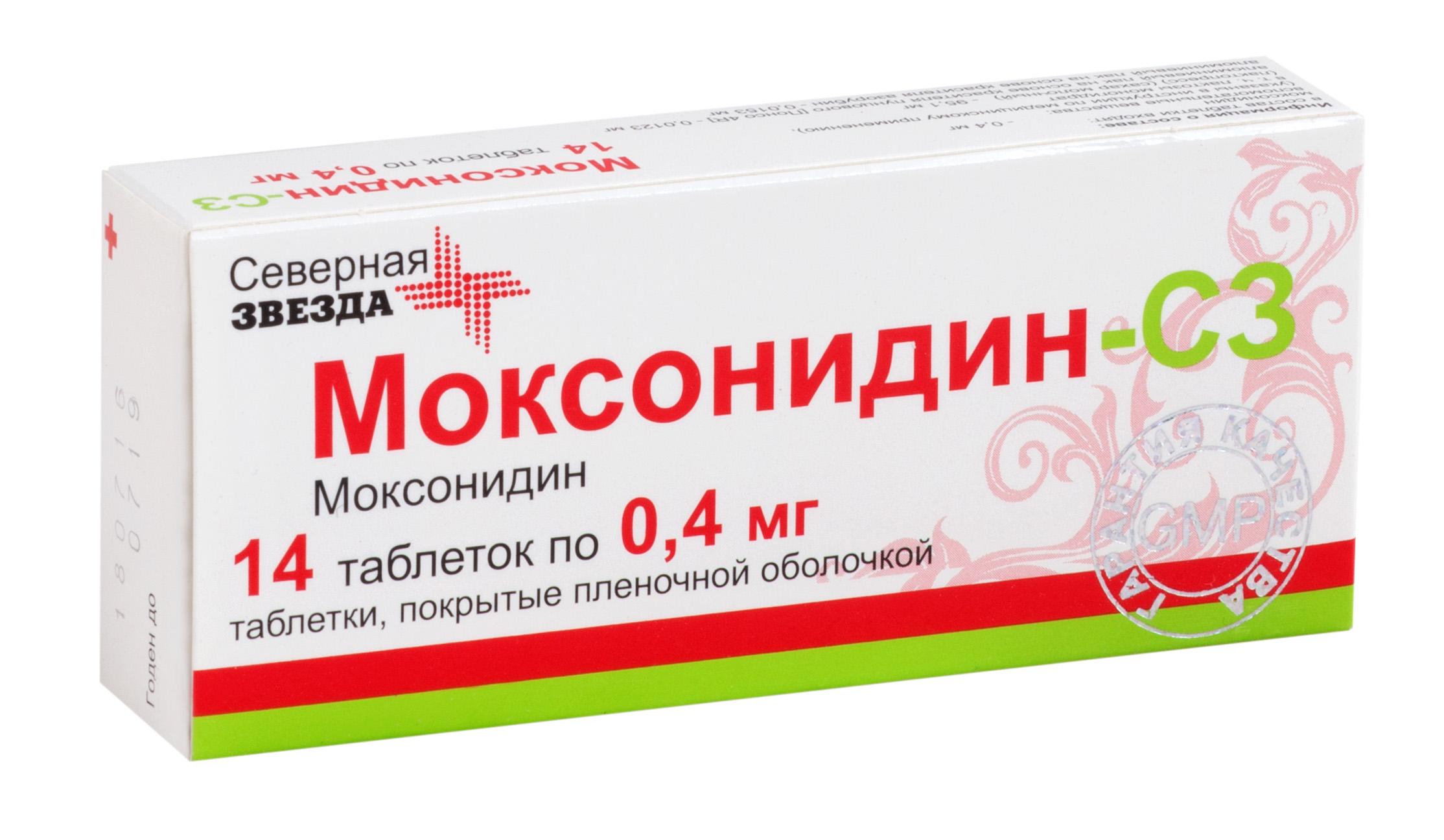 Моксонидин-СЗ табл. п.п.о. 0,4 мг №14