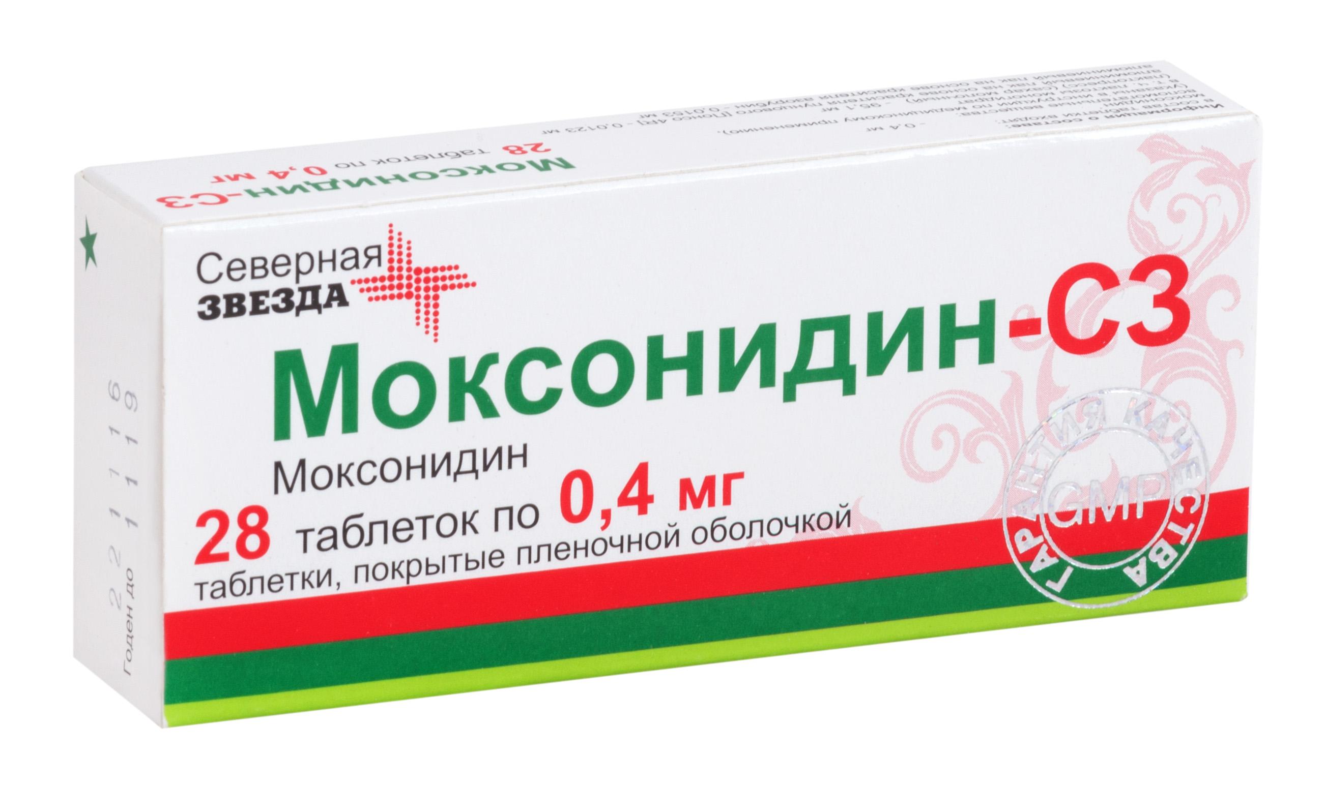 Моксонидин-СЗ табл. п.п.о. 0,4 мг №28
