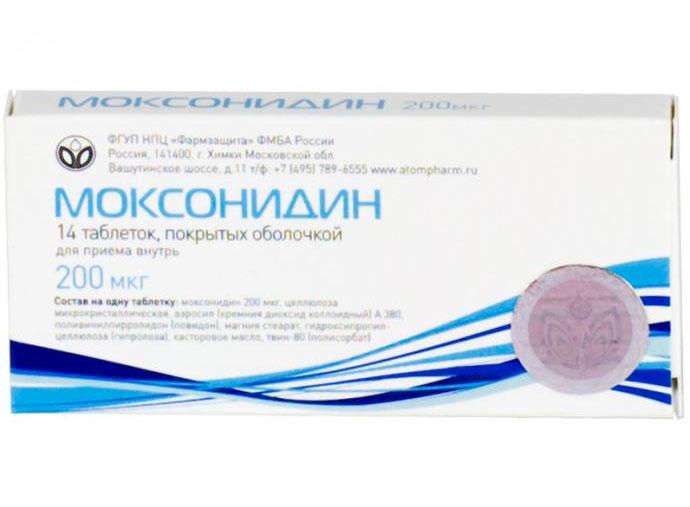 Моксонидин таб. п.п.о. 200мкг n14