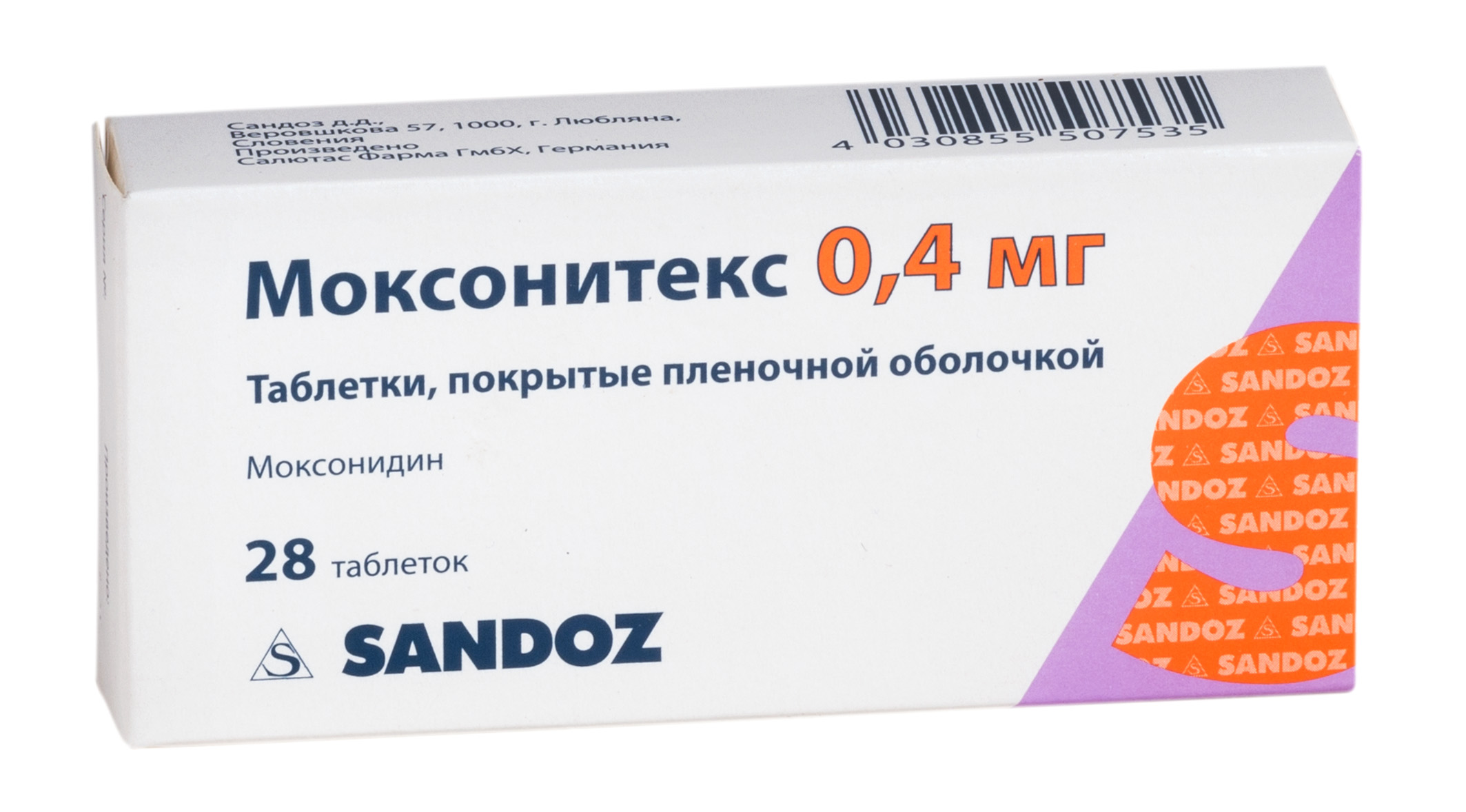 Моксонитекс таб. п.п.о. 0,4мг n28