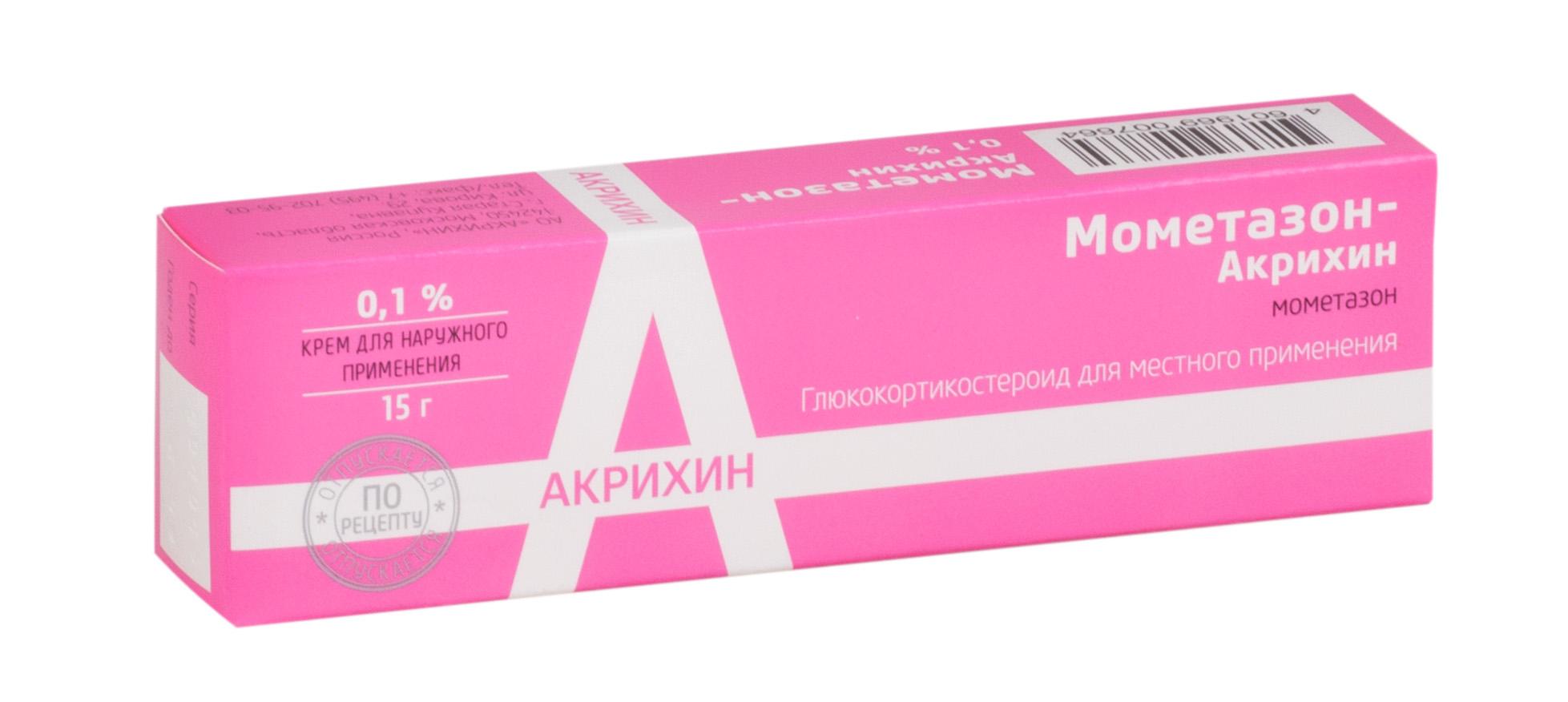 Мометазон-акрихин крем д/нар.прим. 0,1% туба 15г