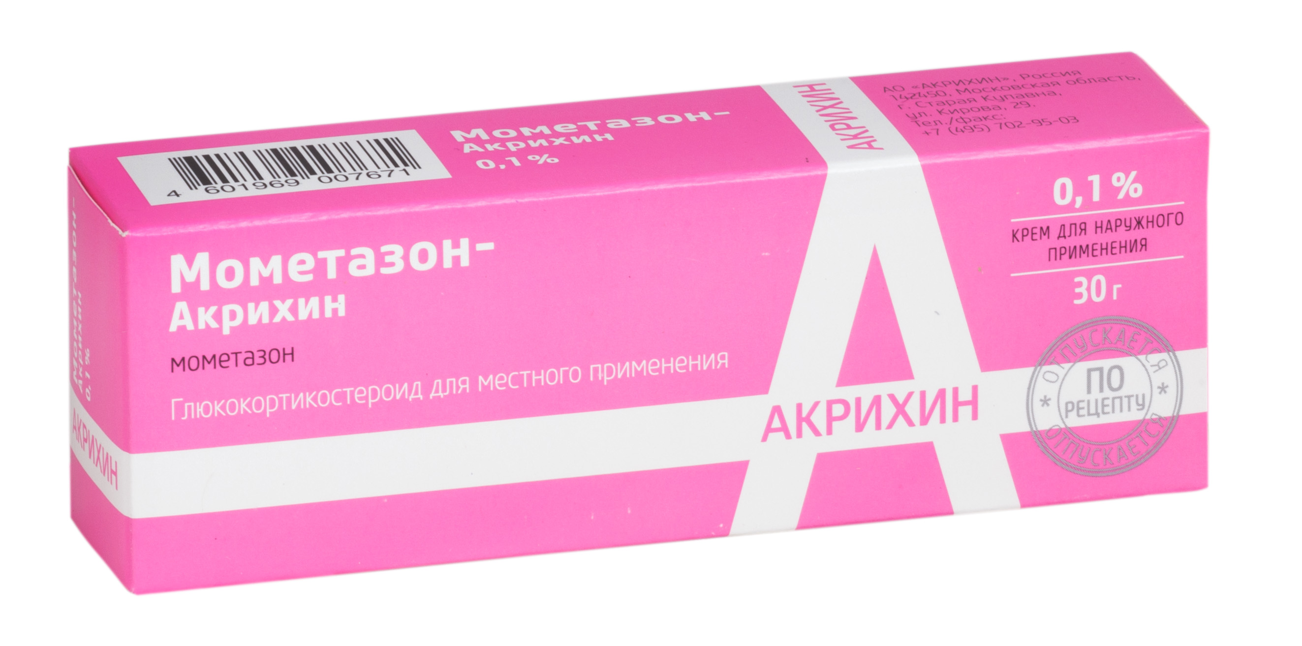 Мометазон-акрихин крем д/нар.прим. 0,1% туба 30г