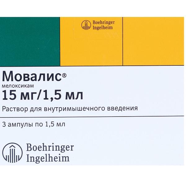 Мовалис р-р в/м 15 мг/1,5 мл 1,5 мл №3