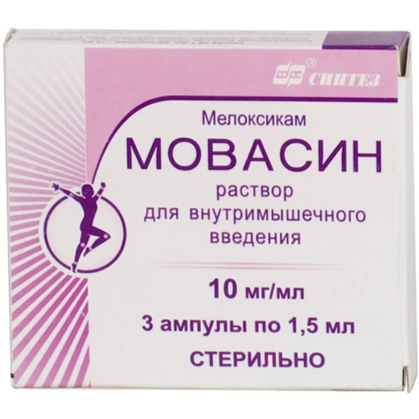 Мовасин р-р в/м 10мг/мл 1,5мл n3