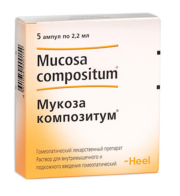 Мукоза композитум р-р д/ин. 2,2мл n5