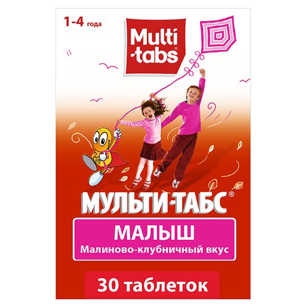 Мульти-табс малыш таб. жев. малина-клубника n30