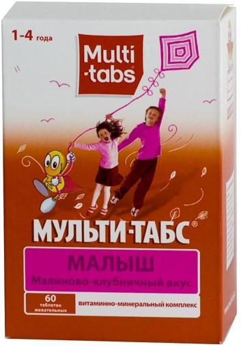 Мульти-табс малыш таб. жев. малина-клубника n60