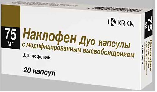 Наклофен дуо капс. с модиф. высвоб. 75мг n20