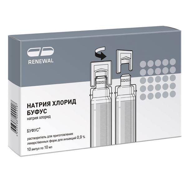Натрия хлорид буфус р-р д/ин. 0,9% 10мл n10