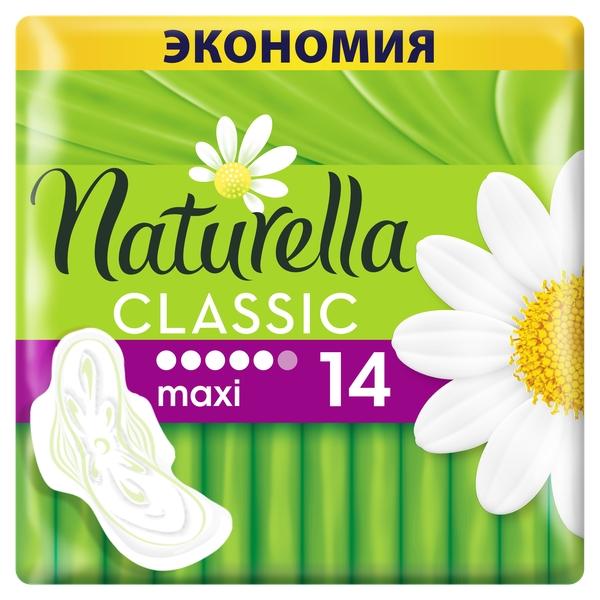 Натурелла прокладки женские гигиенические ароматизированные с крылышками camomile maxi 14шт