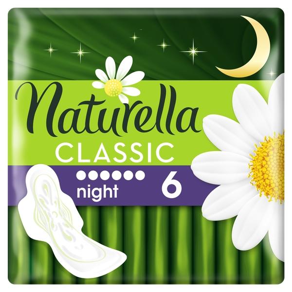 Натурелла прокладки женские гигиенические ароматизированные с крылышками camomile night 6шт