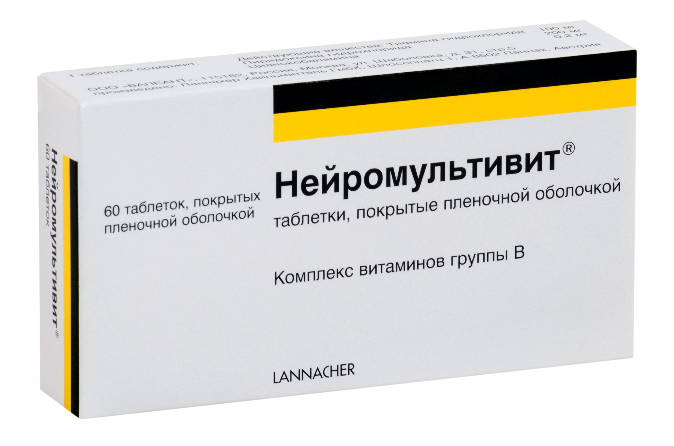 Нейромультивит таб. п.п.о. n60