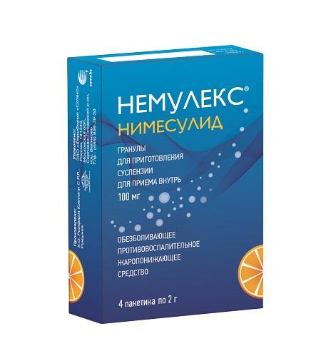 Немулекс гран. пригот. сусп. д/вн. приема 100 мг/2г пак. №4
