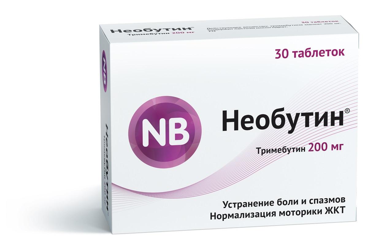 Необутин таб. 200мг n30