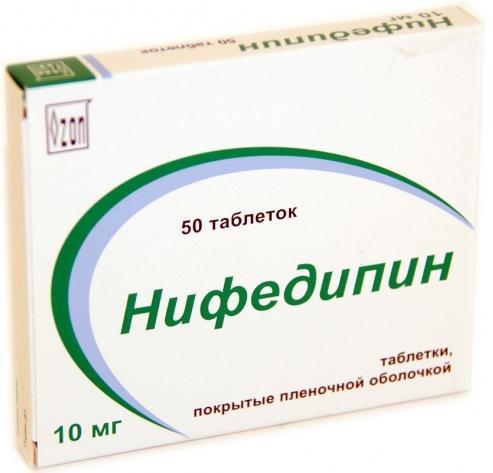 Нифедипин таб. п.п.о. 10мг n50