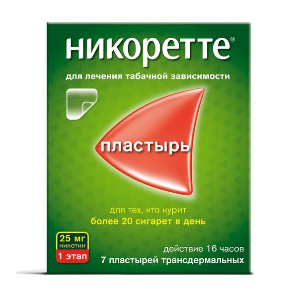 Никоретте пластырь (1 этап) 25мг/16 ч n7