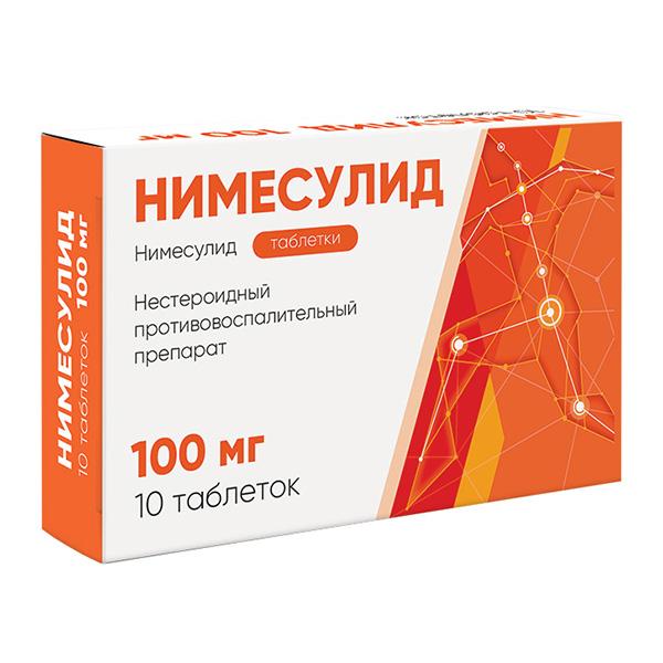 Нимесулид таблетки 100мг 10 шт.