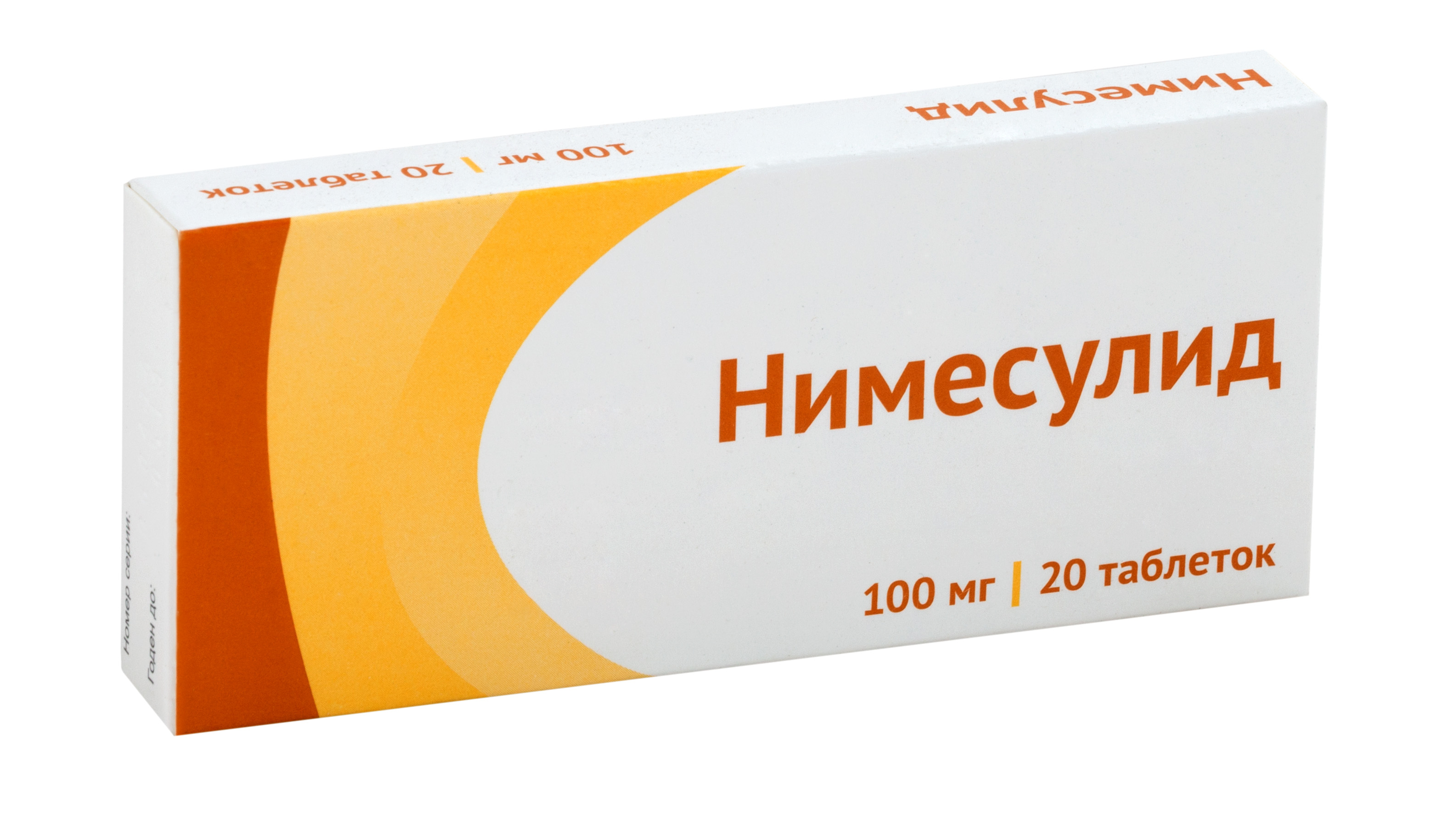 Нимесулид таблетки 100мг №20 Озон